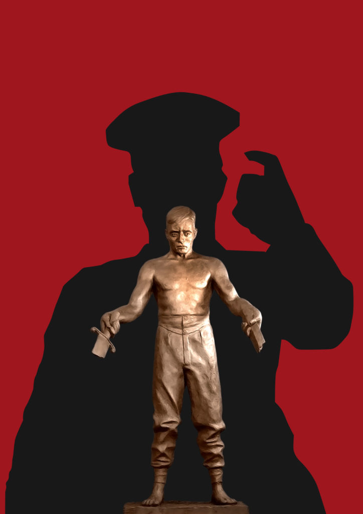 Main logo depicts a soldier standing defiently with a broken sword